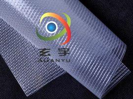 PVC透明夹网布 箱包网格布 防尘帘