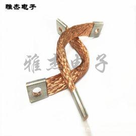 扁平铜编织带 柔防雷铜导线 紫铜导电带 开关电气铜绞线软连接