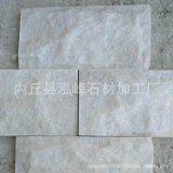 厂家长期批发 耐磨文化砖 白色蘑菇石10*20规格定制