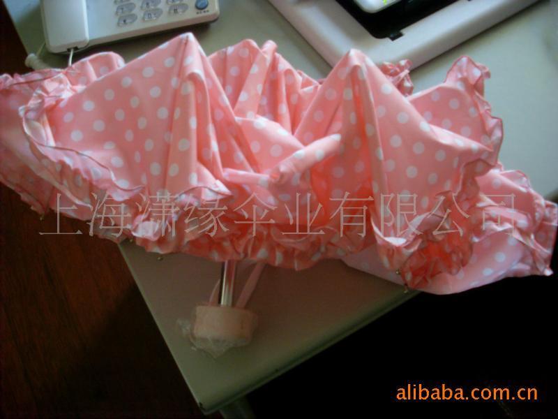 女士太阳伞遮阳伞 防紫外线广告礼品伞遮阳伞 女性产品促销礼品伞