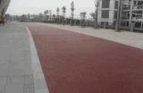 透水地坪厂 透水混凝土厂 透水路面厂 桓石2017418资源型生态透水混凝土路面