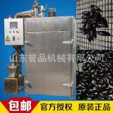 湖南檳榔大白烘乾機 檳榔煙燻乾燥箱 檳榔果全自動100煙燻烘乾爐