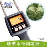 TK100H农场专用苜蓿草捆水分检测仪,草堆水检仪