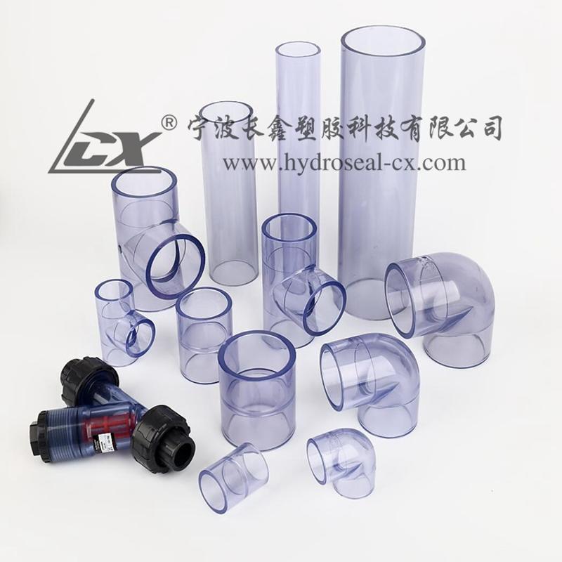 美标PVC透明管,SCH40 UPVC透明管,PVC透明硬管