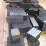 42CrMo合金钢板 高韧性模具 中厚板材