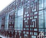 专注设计生产木纹复古铝窗花 厂家直销 服务全国 售后无忧 价格优惠