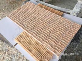 河北文化石砂岩蘑菇石砂岩文化石批发