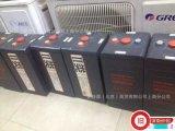 南都GFM-2000E 2V2000AH 通訊基站發電系統 免維護閥控式蓄電池