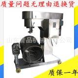 肉丸液压打浆机 变频采用英威腾重型变频器 牛肉丸打浆机商用