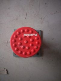 起重机用聚氨酯缓冲器 JHQ型 电梯专用缓冲器