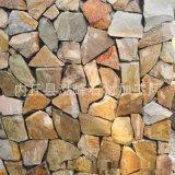 黄色乱石碎拼 铺地毛石 天然砌景墙石 虎皮黄乱型板 厂家直销