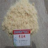 供應路用木質纖維 木質纖維混凝土添加劑 砂漿用木質纖維