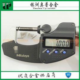 纯钨电极D1.0*15mm磨尖钨针