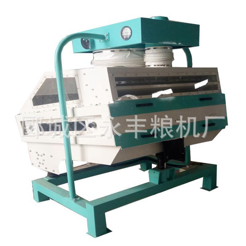 永豐糧機廠直供 TQSX100型芝麻比重去石機