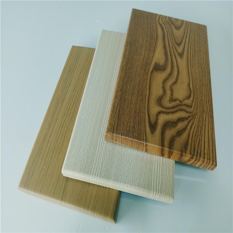 仿木紋鋁板牆面建材廠家加工定製腐蝕紋路鋁單板幕牆