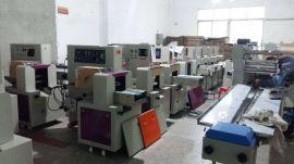 供應印刷玩具卡片包裝機 勞保文具筆 掛歷包裝機 課本封口機
