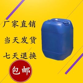 聚丙烯酸30%/分子量3000-5000【25KG200KG/塑料桶】9007-20-9