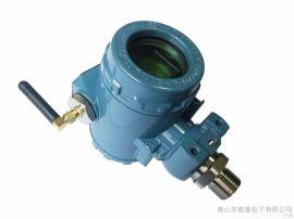 物联网压力监控系统 普量PT500-901 GPRS NB-iot 消防水压监控