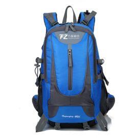 防水運動健身包戶外運動代發包旅行登山包野營一件徒步