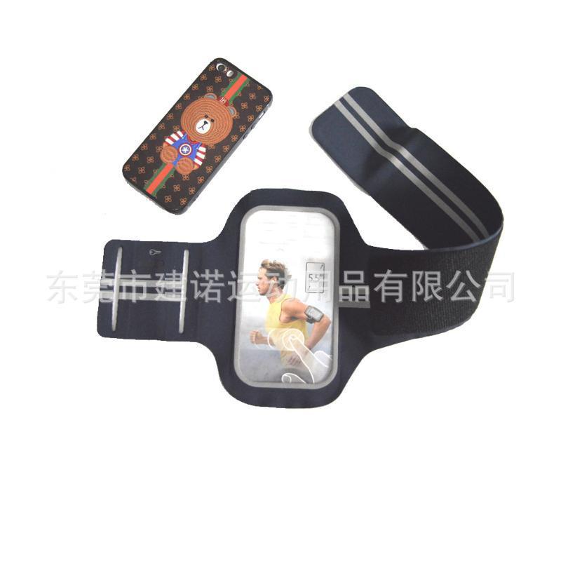 运动手臂带臂包 臂包 运动手机