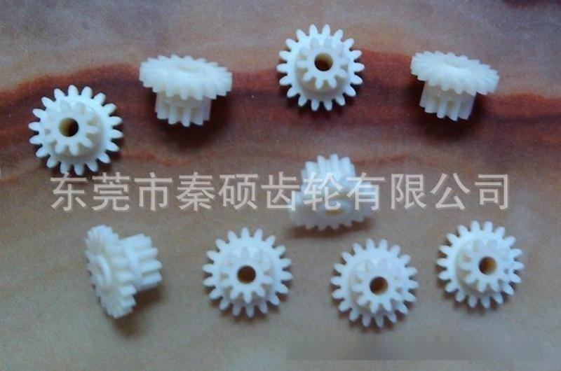 供应IC卡锁塑胶消音齿轮 TPEE齿轮