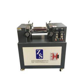 小型橡塑混炼机,实验室开炼机厂家直销