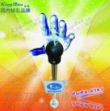 人体静电消除器 (KD-PSA)