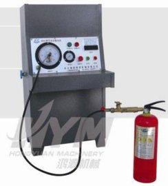 灭火器氮气灌充机