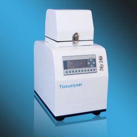 Tissuelyser-192多样品组织匀浆机
