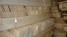 榉木床板条