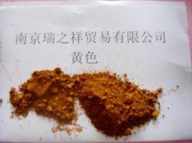 色浆用氧化铁黄厂家哪个好