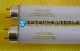 uvb 老化紫外线灯管