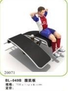 深圳户外健身器材  生产商