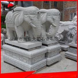 福建石雕大象 花岗岩石雕大象 大鹏石业
