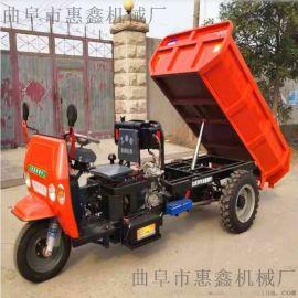 定制载重3吨的工程三轮车 后双排轮的柴油三轮车