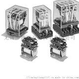 歐姆龍功率中間電磁繼電器MM2XP