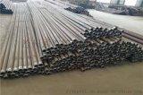 赤峰桩基桥梁声测管厂家现货批发