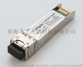 SFP28 光模块 SR  25G光模块