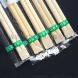 天削筷24cm一次性外賣打包酒店快餐加長筷