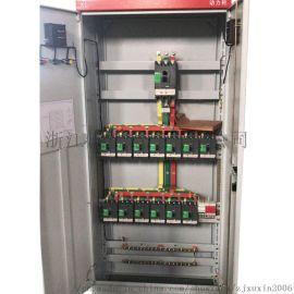 GGD低压成套配电柜电容补偿柜无功补偿控制柜