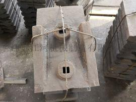 湖南耐磨衬板厂家 球磨机衬板 江苏江河机械