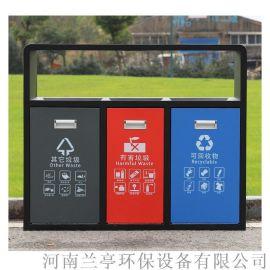 山西户外三分类钢板垃圾桶专业定制批发厂家