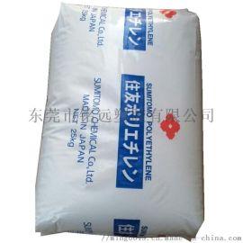 高抗冲增韧剂 相容改性剂用EMMA耐低温