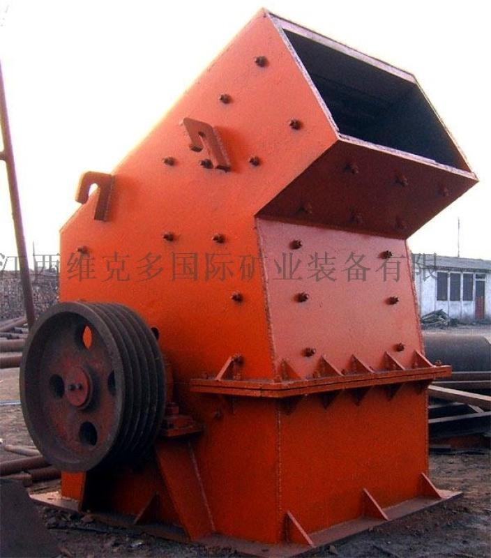 河南供应锤式破碎机 煤矸石细碎机 大型破碎机现货