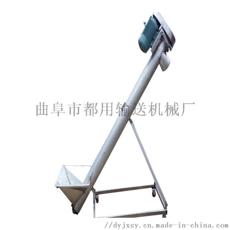 螺旋管式上料机 不锈钢圆管提升机qc