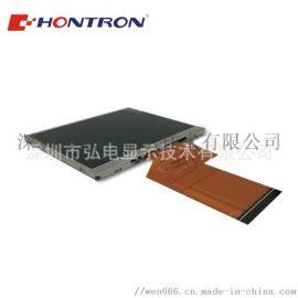 翰彩3.5寸高清IPS液晶屏