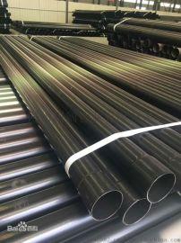 厂家**各种规格热浸塑钢管