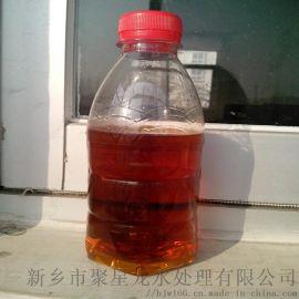 高效灰水阻垢剂 分散剂