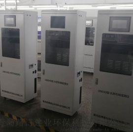 LB-8040 COD水质在线自动监测仪