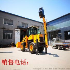 全新两头忙挖掘装载机 前挖后铲多功能挖掘装载机
